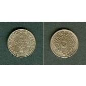 ÄGYPTEN 5/10 Qirsh 1884 (AH1293/Jahr10)  vz-stgl.