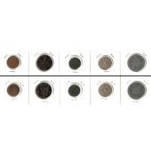Lot:  NORWEGEN 5x Münzen  1 - 50 Öre  [1899-1944]