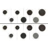 Lot:  NORWEGEN 7x Münzen  1 - 50 Öre  [1941-1944]