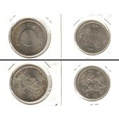 Lot:  JAPAN 2x Münzen  100 + 500 Yen  [1976-1983]