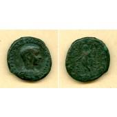 Marcus Opelius Antoninus DIADUMENIANUS  As  s-ss/s  selten  [217-218]