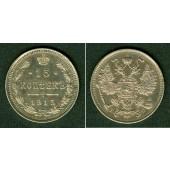 Russland 15 Kopeken 1915  vz-st  EA