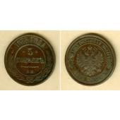 Russland 5 Kopeken 1873 EM  ss