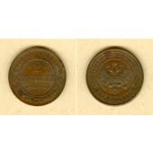 Russland 2 Kopeken 1915  f.st