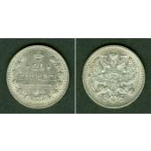 Russland 20 Kopeken 1915  f.st