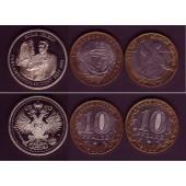 Lot:  Russland 2x 10 Rubel + Medaille  vz-st  [2000-2001]