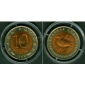 Russland / GUS  10 Rubel 1992 Rothalsgans  vz+