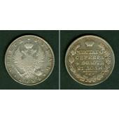 Russland 1 Rubel 1824 PD  ss/ss-