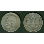 Russland 1 Rubel 1897 AG  s-ss