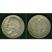 Russland 1 Rubel 1898 AG  ss