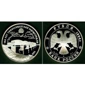 Russland / GUS  3 Rubel 1994 TransSib  SILBER  PP  selten!
