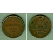 Russland 5 Kopeken 1865 EM  ss