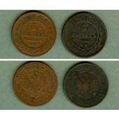 Lot: Russland 2x 5 Kopeken EM  f.ss  [1874-1875]