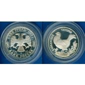 Russland / GUS  1 Rubel 1995  Birkhahn  SILBER  PP  selten