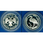 Russland / GUS  1 Rubel 1995  Storch  SILBER  PP  selten