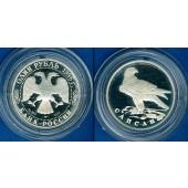 Russland / GUS  1 Rubel 1996  Falke  SILBER  PP  seltener