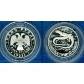 Russland / GUS  1 Rubel 1998  Skink / Echse  SILBER  PP  selten!